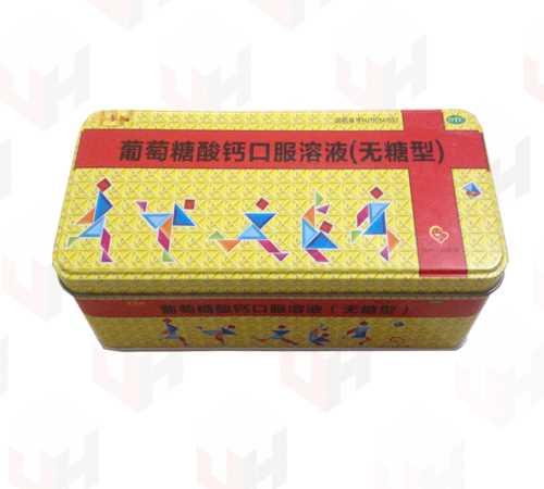 优质药盒包装定制_360集讯