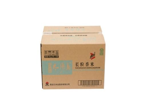 6号淘宝盒_叁叁企业网