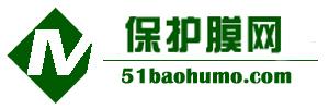 铝业类展会广告位_商机无限网