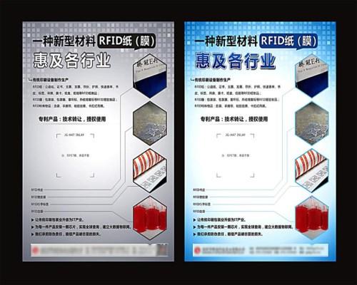 上海单页批发_环球在线