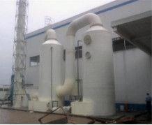 水雾净化器_酸雾环保项目合作器