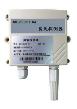 SF6气体传感器哪里有卖_常州顺创电气科技重庆时时彩