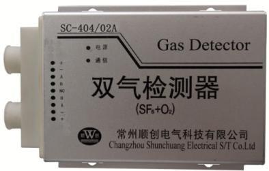 硫化氢传感器_测距传感器相关-常州顺创电气科技有限公司