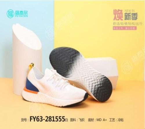 长沙福泰欣布鞋怎么样_正品成品鞋代理费用-江西福泰欣科技有限公司