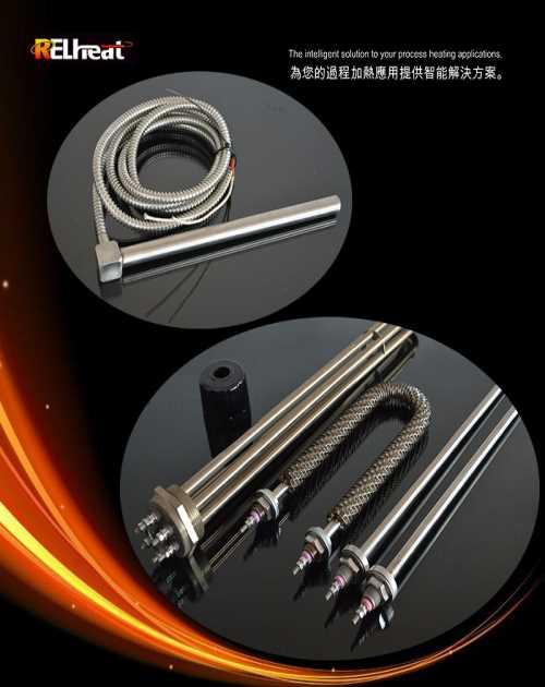 提供浸入式加热器生产商_360讯息网