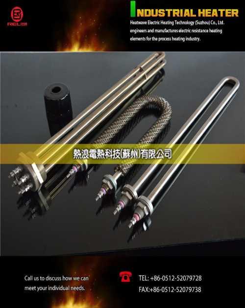 专业模温机加热管厂家_360讯息网