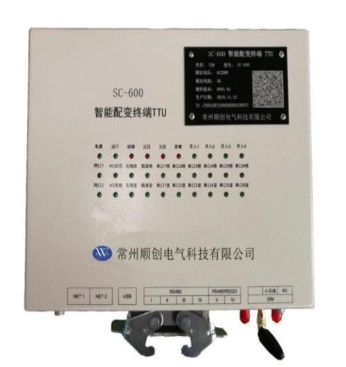 智能低压分路在线监测装置_商机网