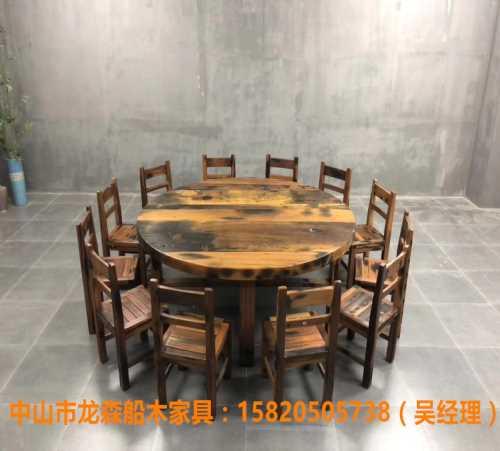 中山船木家具厂家_16898网