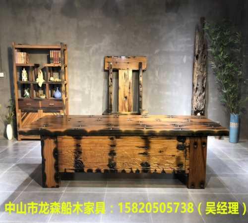 中山老船木茶桌定做_16898网