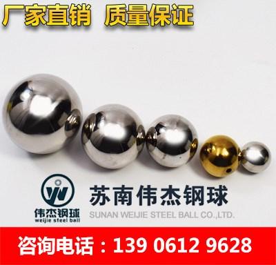 304不锈钢球_201钢珠、滚珠制造商