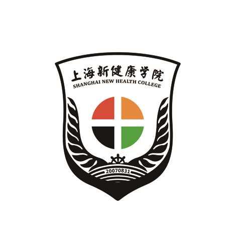 上海新健康学院