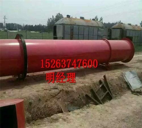 库存二手干燥机价格_沸腾干燥机相关-梁山县友商二手化工设备购销部
