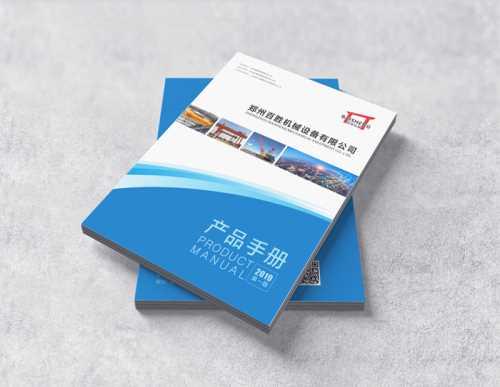 河南知名画册设计_全球黄页网