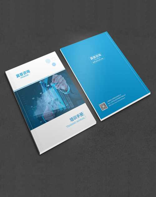提供画册印刷价格_全球黄页网
