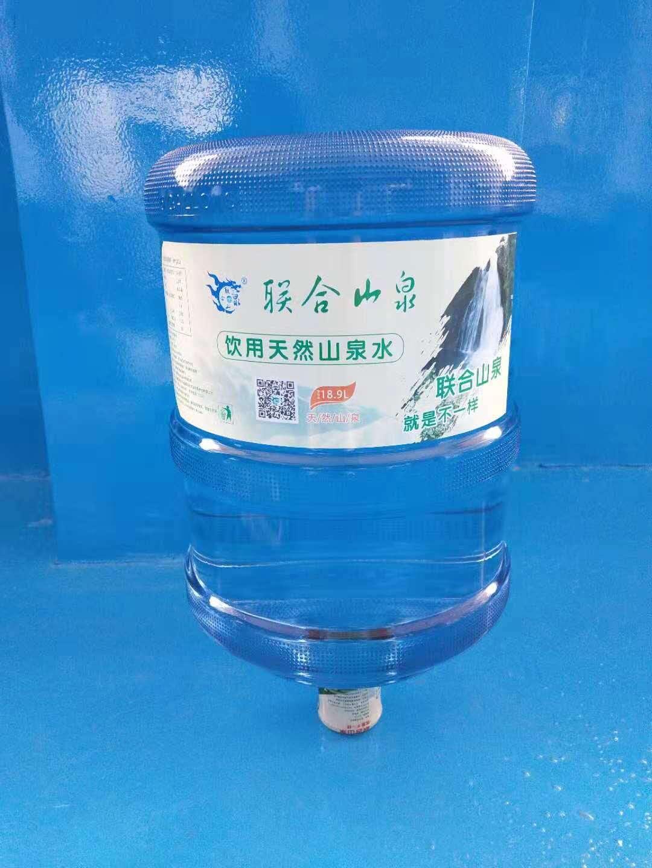 好水瓶装水加盟电话_商贸网