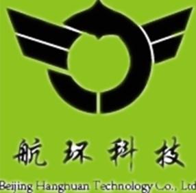 北京航环科技有限公司