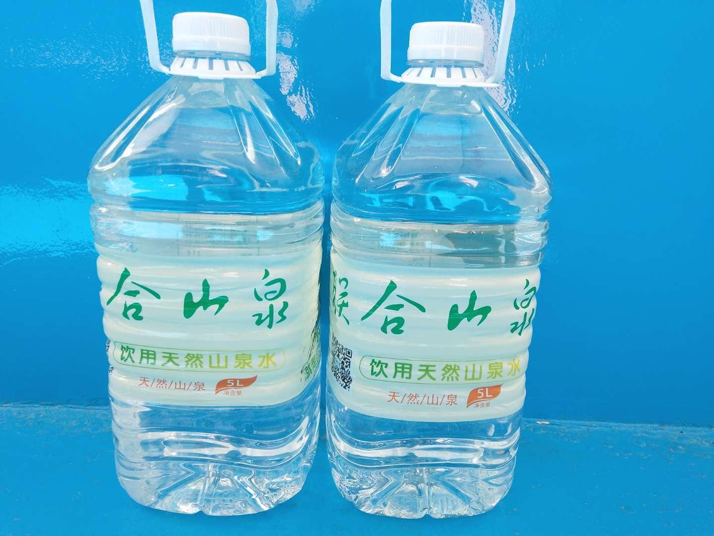 天然瓶装水供应商_商贸网