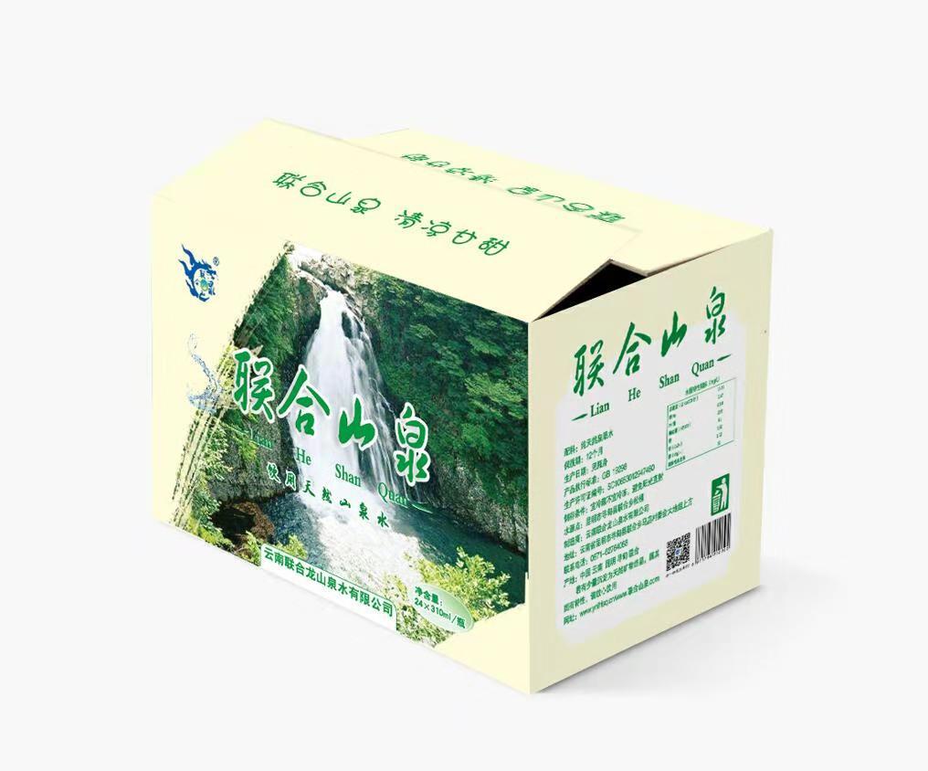 天然联合龙山泉订水电话_商贸网