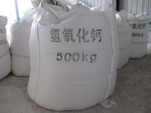 超细氢氧化钙推荐_氢氧化钙相关-安阳铭源钙业有限公司