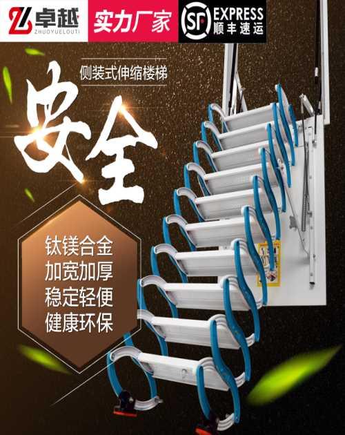 小型阁楼楼梯图片_叁叁企业网