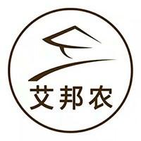 深圳市艾邦农科技有限公司