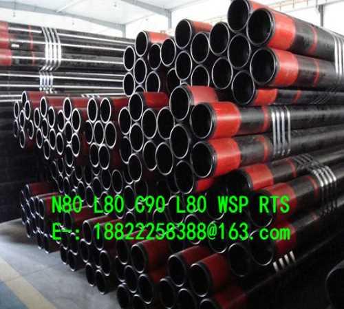 140TT石油套管_177.8x9.19其他管材现货