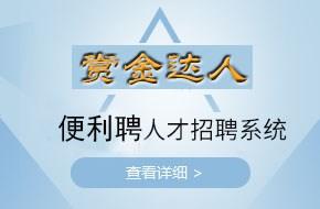 知名仁达集团代理条件_商贸网