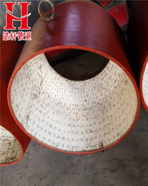 Processing ceramic lining elbow purchase_E 路 网