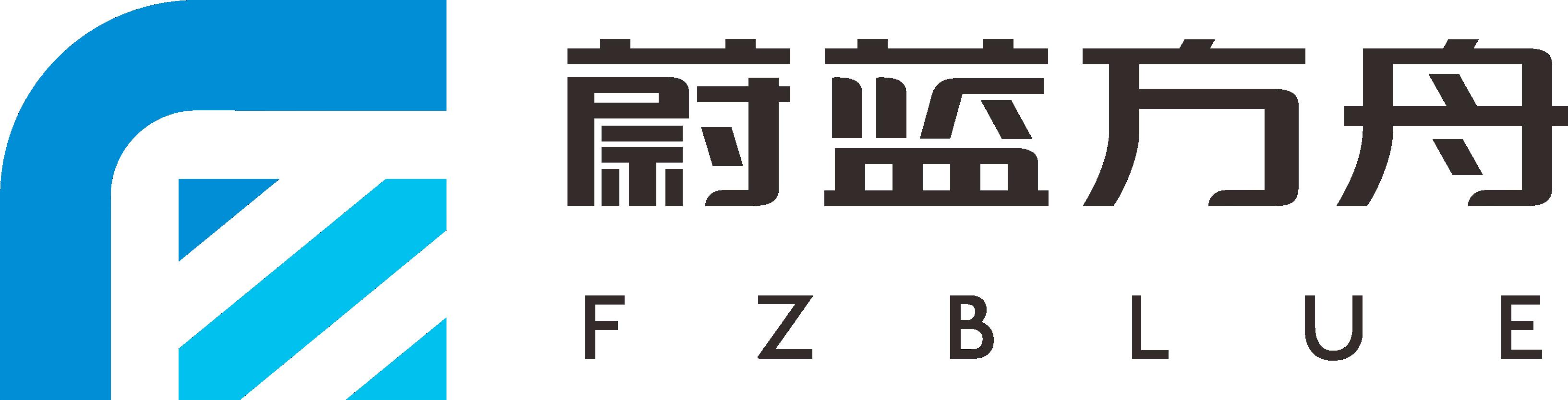深圳市蔚蓝方舟科技有限公司