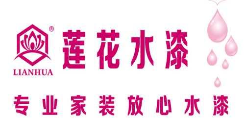 中山市三彩化工有限公司