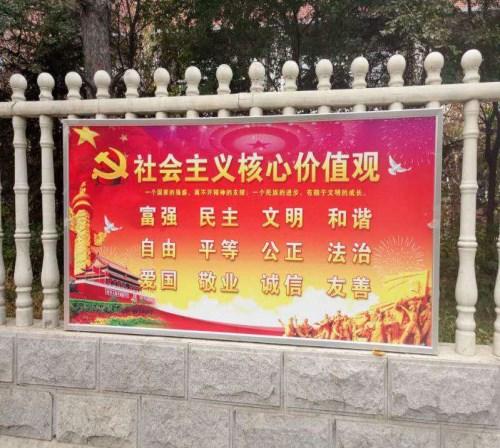 党建文化墙制作_豫贸网