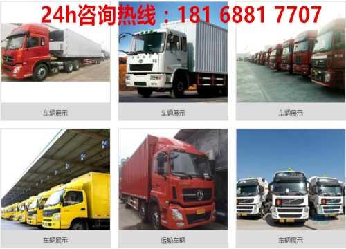 泰兴到郑州物流_中国食品与包装机械网