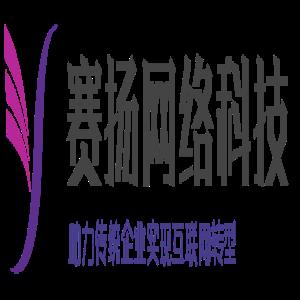 专业网络公司_快卓网
