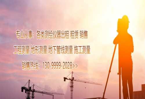 昆明激光测距仪工程_红河建筑项目合作价格