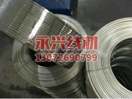 专用扁丝加工_纸箱装订线材销售-获嘉县永兴线材有限公司