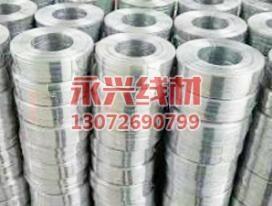 优质扫把丝哪家好_各种规格线材供应商-获嘉县永兴线材有限公司