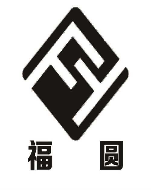 盐山县福圆钢管有限公司