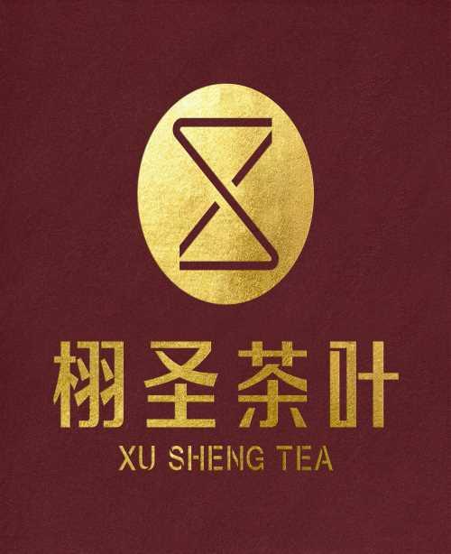 广东栩圣茶叶有限公司