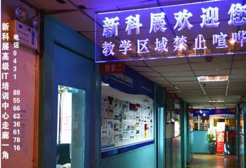 吉林省计算机学校排名_电机之家