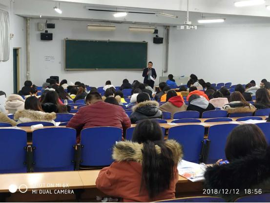 考研培训机构_其他教育、培训培训中心