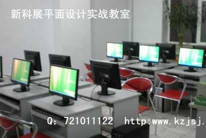 长春ps学校排名_长春市新科展电脑职业培训学校
