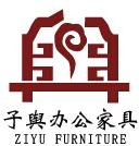 上海子舆实业有限公司