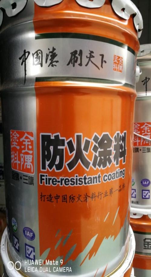 防火漆价格_快卓网