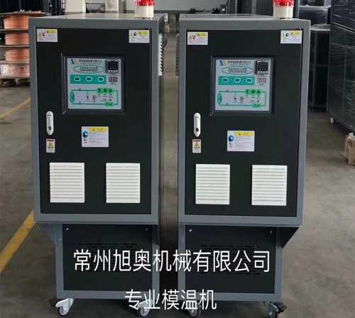 无锡水温机生产厂家_95供求网