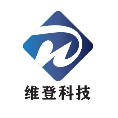 东莞市维登信息科技有限公司
