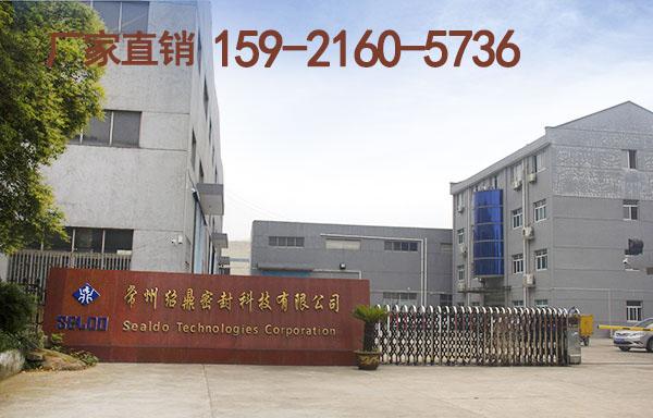苏州铁氟龙油封生产商_安徽油封供应商