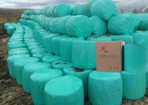 青贮膜厂家价格_河北包装薄膜饲料膜