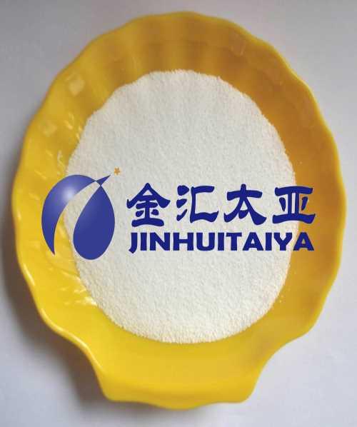 专业生产碳酸钙_中国电子商务网