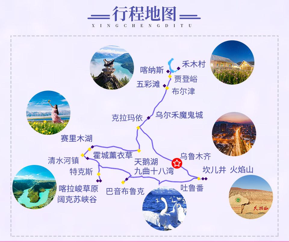 茶卡盐湖旅游纯玩_五金商贸网