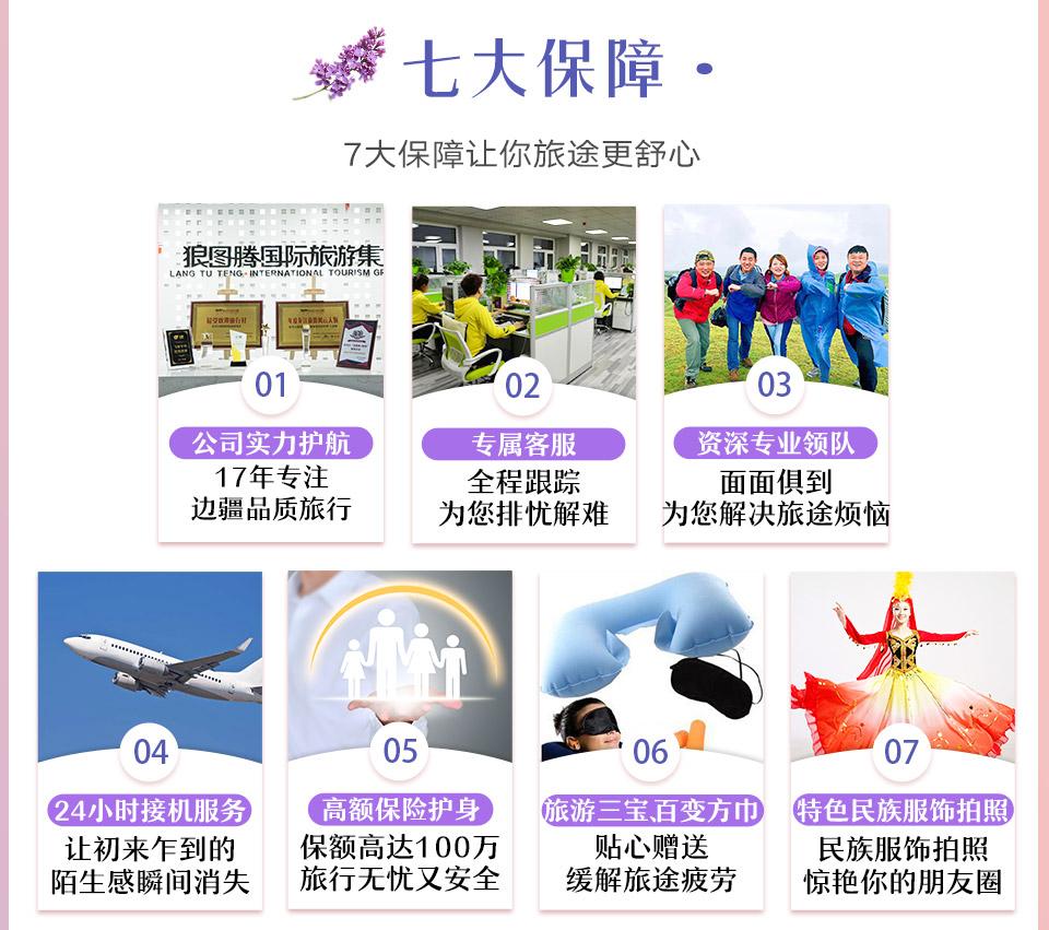 房车旅游9日游_五金商贸网